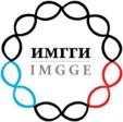 Institute of Molecular Genetics and Genetic Engineering, University of Belgrade
